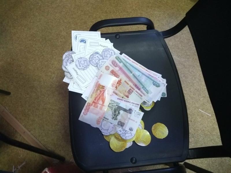 9 Деньги