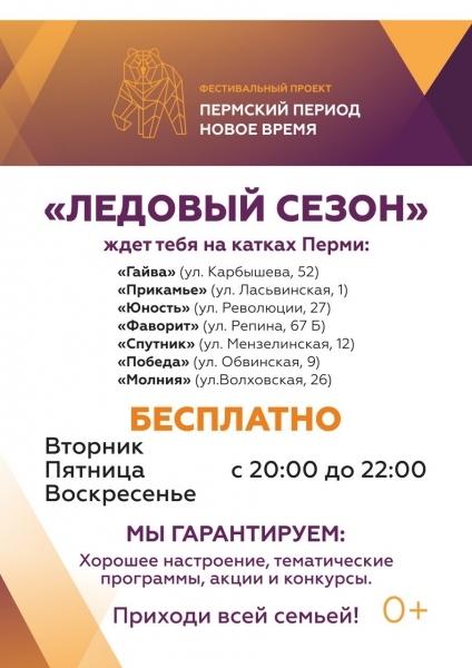 IMG_5940-06-02-18-10-44