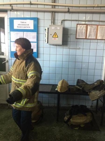 Атрибуты пожарного