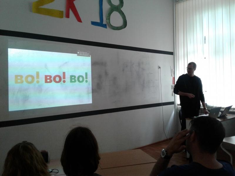 Презентация бренда ВО!
