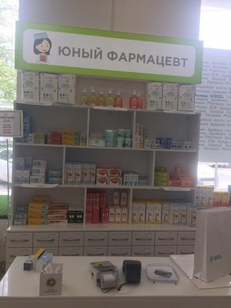 Юный фармацевт
