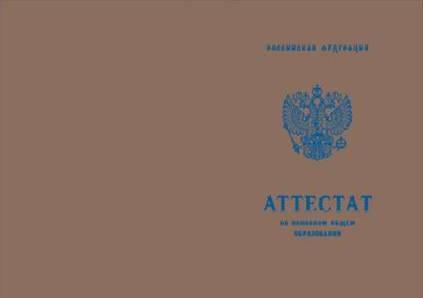 Министерство образования и науки российской федерации.